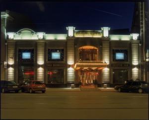 Fassade - Author Boutique Hotel, St. Petersburg
