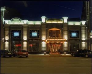 Fassade - Author Boutique Hotel