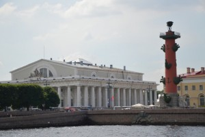 Börse auf der Wasiljewski-Insel
