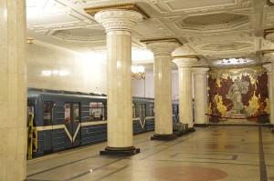 Metro St. Petersburg