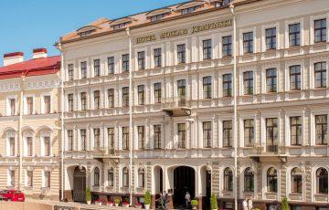 Kempinski Moika 22, St. Petersburg Reisen