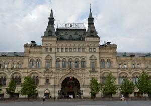 Kaufhaus GUM in Moskau