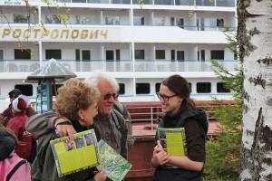 MS M. Rostropovich, Wolga Flusskreuzfahrt