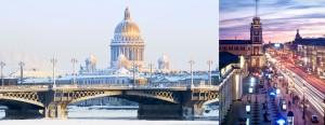 St. Petersburg Collage
