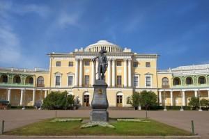 Museen in St. Petersburg: Pawlowsk Palast