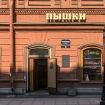 Carfé Pyshki Sankt Petersburg
