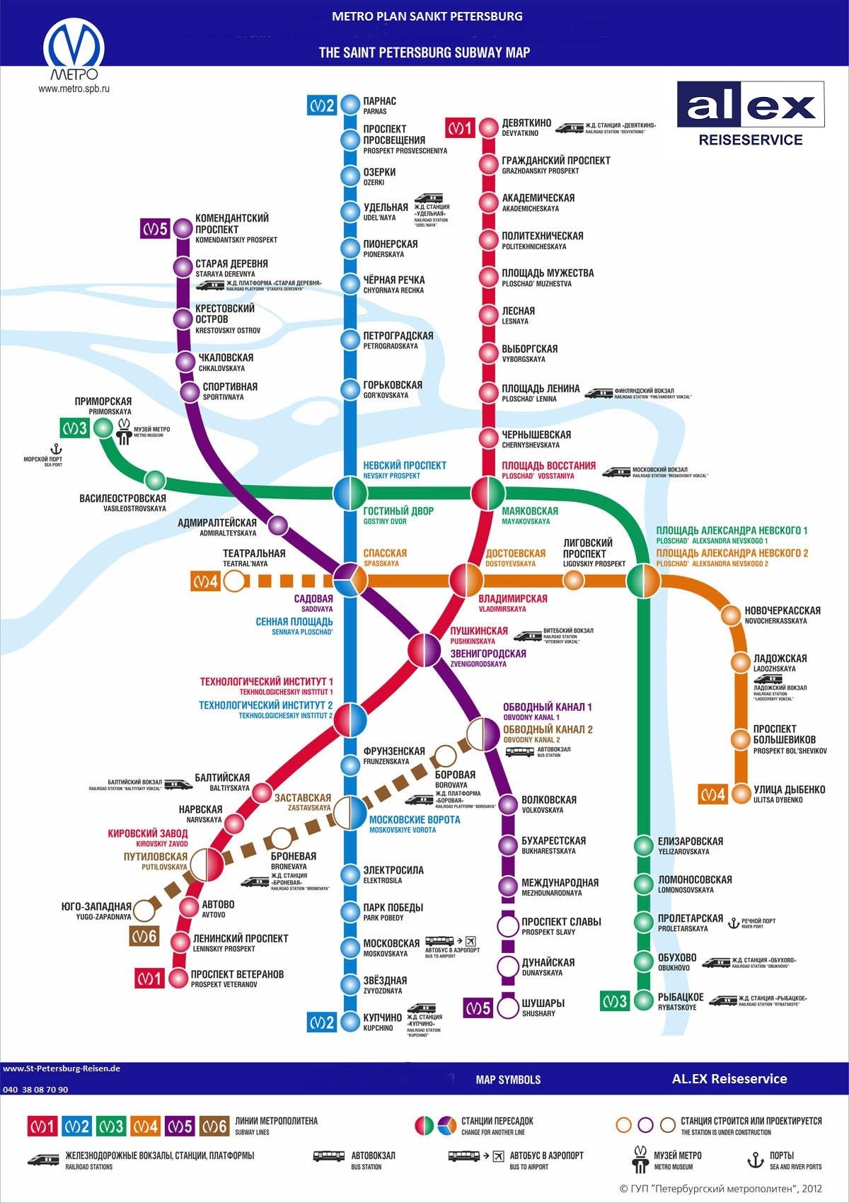 Metro Plan St Petersburg Interaktive Metrokarte 2017