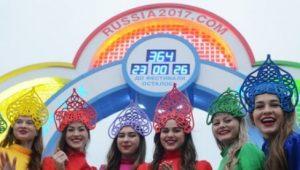 Weltfestspiele in Russland