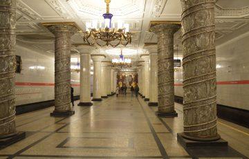 Metro St. Petersburg, Premium: St. Petersburg - Metro