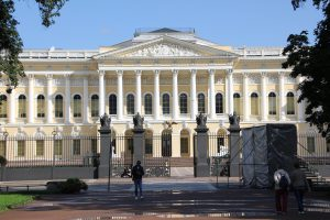 Museen in St. Petersburg: Russisches Museum