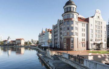 Hotel Kaiserhof Kaliningrad