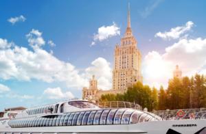 Fassade - Radisson Collection Hotel, Moskau