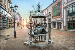 Baumanstraße Kasan, Katzen der Eremitage, Urlaub in Russland