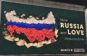 Weltfrauentag in Russland