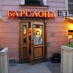 Bar Barslona Sankt Petersburg Russland