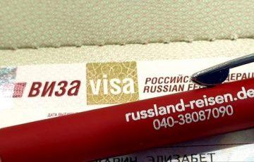 E-Visum für Russland