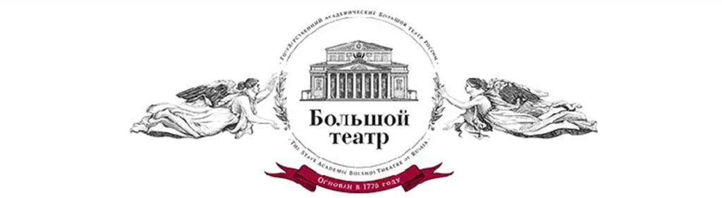 bolschoi